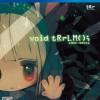 void tRrLM(); // ボイド・テラリウム