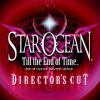 スターオーシャン3 -Till the End of Time- ディレクターズカット