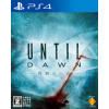 Until Dawn - 惨劇の山荘 -