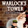 ウォーロックタワー