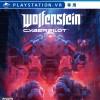 Wolfenstein:Cyberpilot