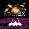 スーパーデストロノートDX イントルーダー・エディション