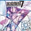 JUDGEMENT 7 俺達の世界わ終っている。