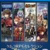 ケムコRPGセレクション Vol.2