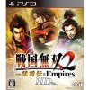 戦国無双2 Empires HD Version