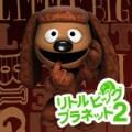 リトルビックプラネット2 マペット ダウンロードコンテンツ