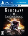 GUNGRAVE VR COMPLETE EDITION