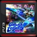 Galaga Legions DX (ギャラガレギオンズ DX)