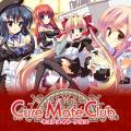 Cure Mate Club