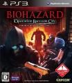 BIOHAZARD:Operation Raccoon City