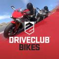 DRIVECLUB Bikes スタンドアローン版