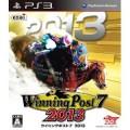 ウイニングポスト7 2013