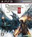 Dungeon Siege Ⅲ