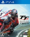 TT Isle of Man(マン島TTレース):Ride on the Edge