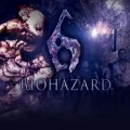 BIOHAZARD 6(ONSLAUGHT)