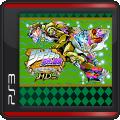 ジョジョの奇妙な冒険 未来への遺産 HD Ver.
