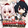 ダブルフォーカス~文と椛の弾丸取材紀行~PlayStation®Vita Edition