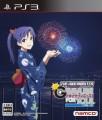 アイドルマスター『アニメ&G4U!パック VOL.9』