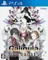 Caligula Overdose -カリギュラ オーバードーズ-