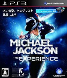 マイケル・ジャクソン ザ・エクスペリエンス