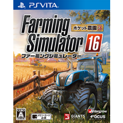 Farming Simulator 16 -ポケット農園 3-