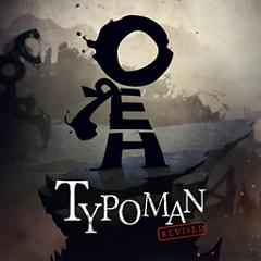 タイポマン