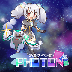 PHOTON³(フォトン・キューブ)