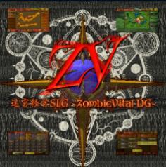 迷宮経営 SLG -ZombieVital DG- OfflineVer