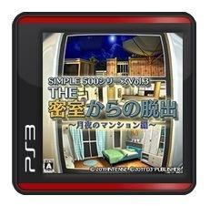 SIMPLE500シリーズ Vol.3 THE密室からの脱出 ~月夜のマンション編~