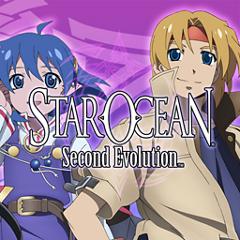 スターオーシャン2 Second Evolution