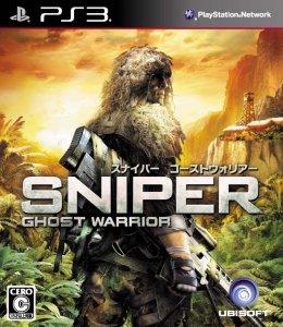Sniper:Ghost Warrior