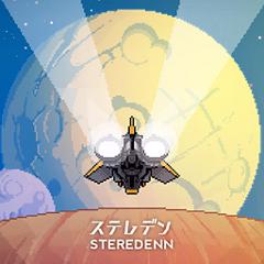 ステレデン