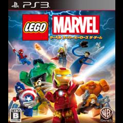 LEGO マーベル スーパーヒーローズ ザ・ゲーム