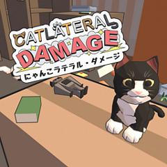 Catlateral Damage(にゃんこラテラル・ダメージ)
