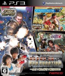 TIME CRISIS 4 Arcade Ver.