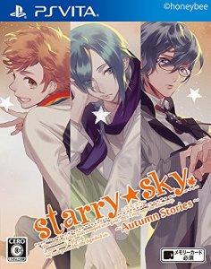 Starry☆Sky 〜Autumn Stories〜