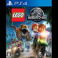 LEGO ジュラシック・ワールド