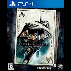 バットマン:アーカム・シティ