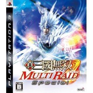 真・三國無双 MULTI RAID Special