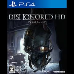 ディスオナード HD