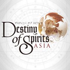 Destiny of Spirits: Asia