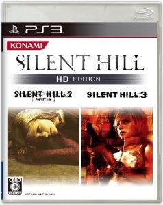 Silent Hill 3 HD