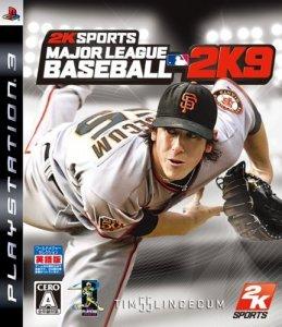 MLB 2K9