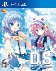 D.S.-Dal Segno-