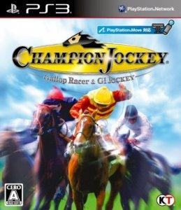 Champion Jockey:Gallop Racer & GI Jockey