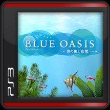 ブルーオアシス~魚の癒し空間~