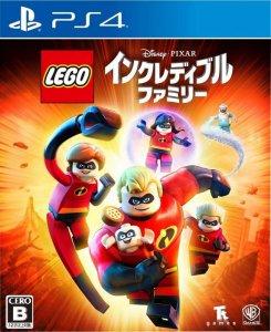 レゴ インクレディブル・ファミリー
