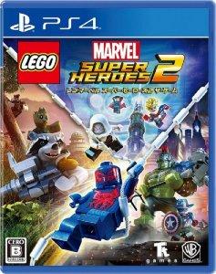 レゴ マーベルスーパー・ヒーローズ2 ザ・ゲーム
