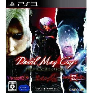 Devil May Cry 3 HD