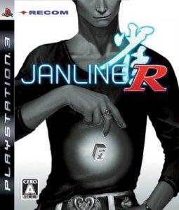 ジャンライン R